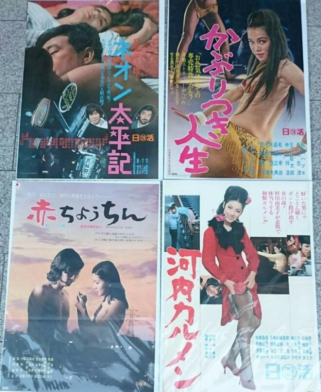 女優の色気 sexy movies 河内カルメン他 神保町ヴィンテージ