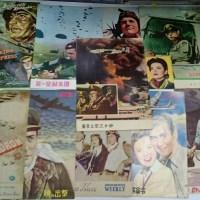 戦争映画パンフB5版 神保町ヴィンテージ1