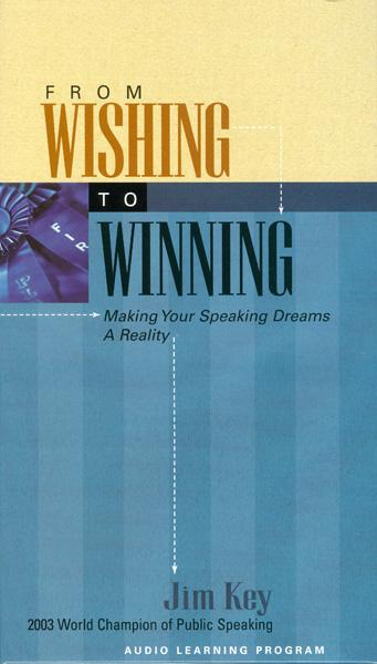 WishingtoWinning-full