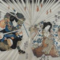 Kampf und Leidenschaft. Japanische Farbholzschnitte