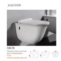 European Style Rimless Wall Hung Mounted Bathroom Set WC ...