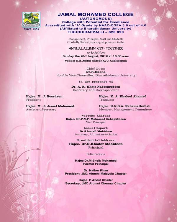 Annual Alumni Get-Together Jamal Mohamed College Alumni - invitation for a get together