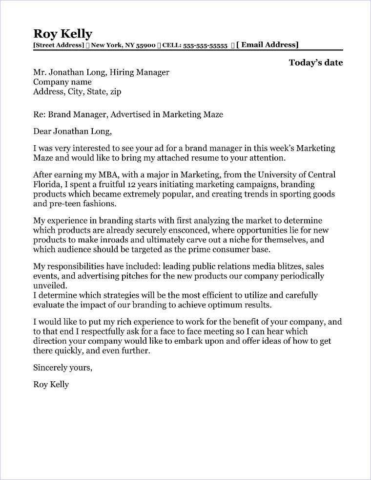 Brand Manager Cover Letter Sample