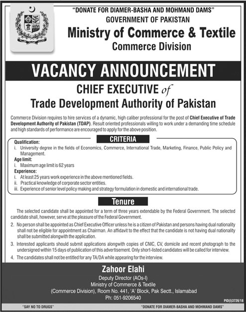 Chief Executive Officer Jobs in Ministry Of Commerce and Textile
