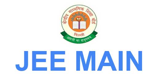 How to make JEE Main Online Application