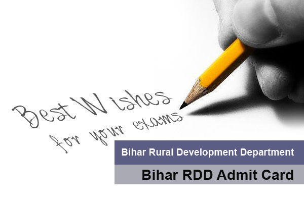bihar-rdd-admit-card