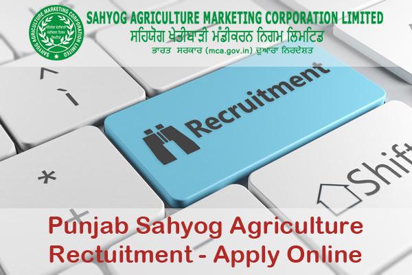 punjab-sahyog-agriculture-recruitment