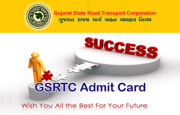 GSRTC Clerk Admit Card 2016 Download Junior Assistant Call Letter