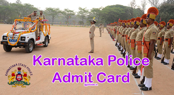 karnataka-police-admit-card