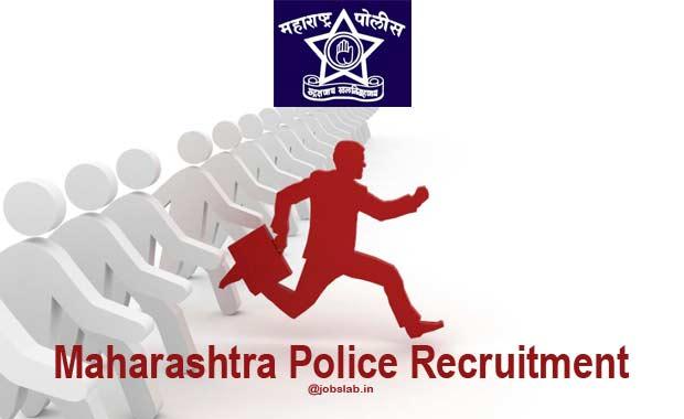 maharashtra-police-recruitment
