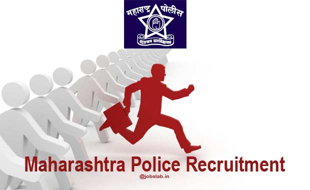 MAHAPolice Constable Admit Card 2016 for 4260 MAHAPolice Constable Posts