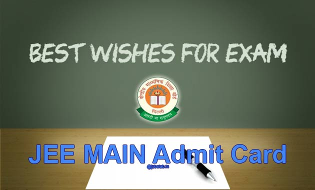 JEE Main Admit Card 2016 to be Published for April Exam