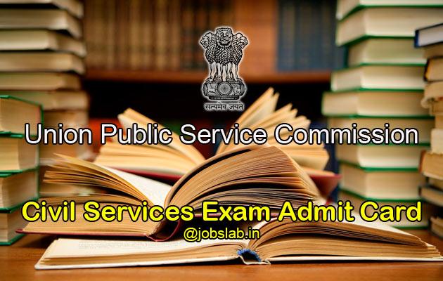 IAS Admit Card 2016 - Download UPSC Civil Services Prelims Admit Card