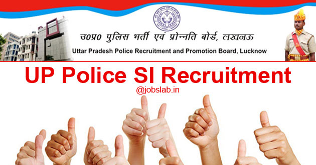 up-police-si-recruitment