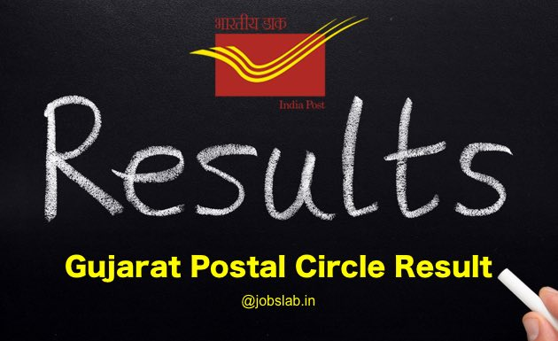 gujarat-postal-circle-result