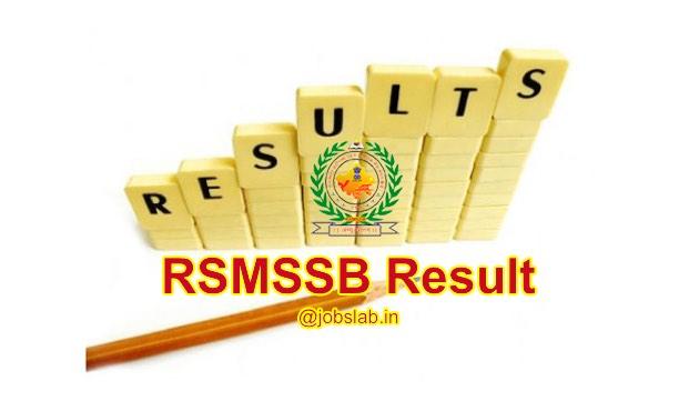 rsmssb-result