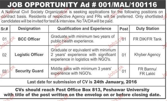 BCC Officers, Logistics Officers Job Opportunity 2018 Jobs Pakistan - logistics officer job description