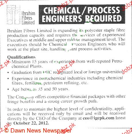 Chemical / Process Engineers Job Opportunity 2018 Jobs Pakistan