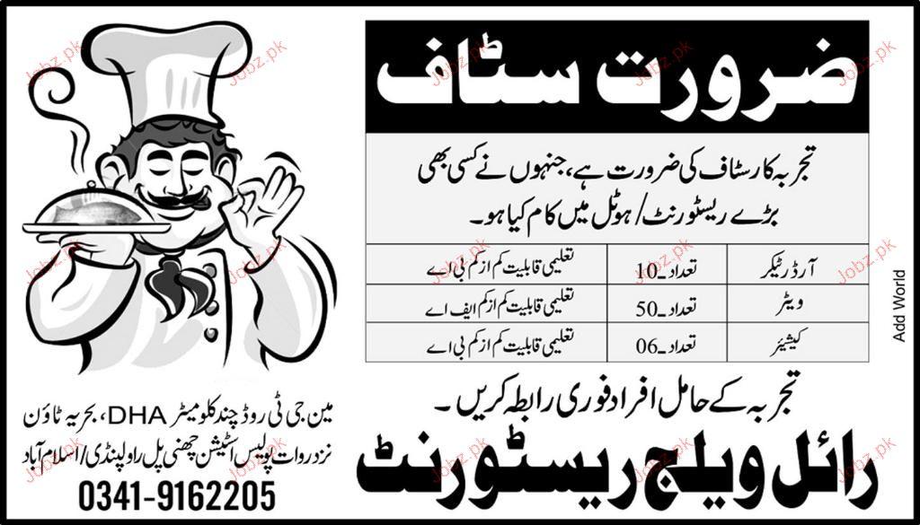 Order Taker, Waiter, Cashier Job Opportunity 2018 Jobs Pakistan - order taker