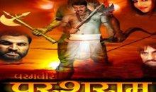 Climax Shoot of Manoj Tiwari starrer Paramveer Parshuram this Week