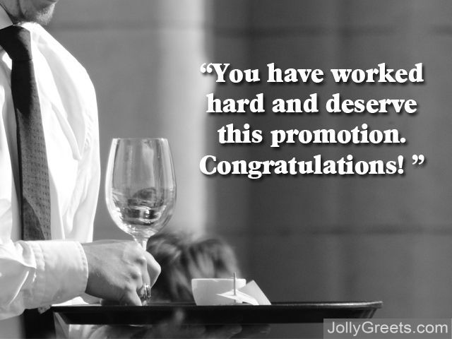 Congratulations on Your Job Promotion Messages