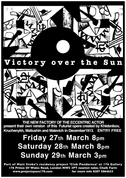 Victory Over the Sun poster