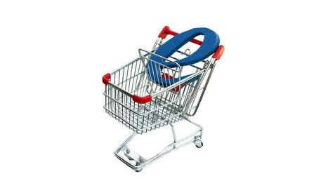 e-commerce-reseaux-sociaux