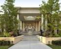 80 Harrison Garden condo