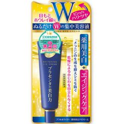 Meishoku Placenta Whitening Eye Cream เมยโชกุน ไวท์เทนนิ่งอายครีม