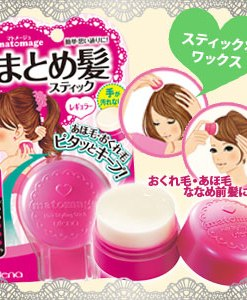 Matomage Hair Styling Stick Pink สีชมพู Regular  ผมธรรมดา
