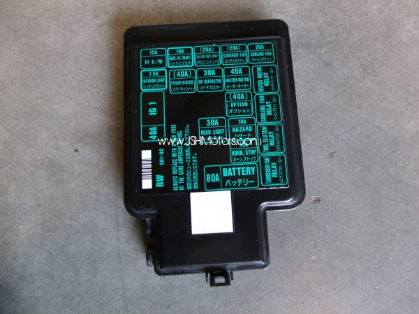 JDM 96-00 Civic Ek9 Fuse Box Cover
