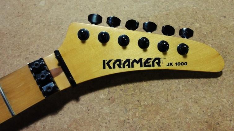 Kramer Head