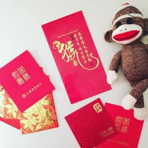 Happy ChineseNewYear! YearOfTheMonkey