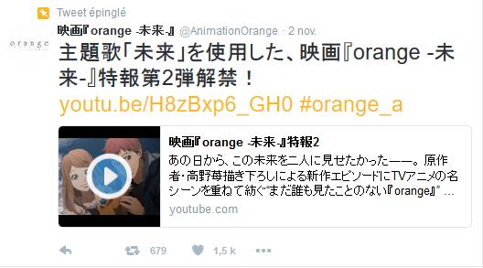 twitter-orange-teaser-2