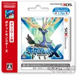 Pokemon X And Y Cards