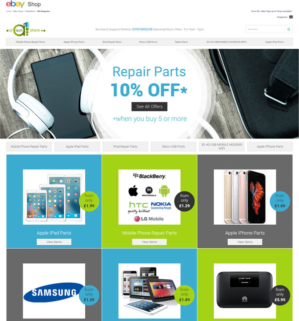 eBay Store DesignseBay Templates Just Template IT