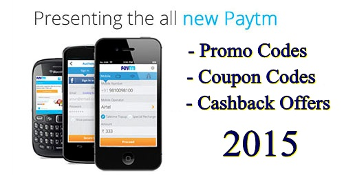 PAYTM PROMO COUPON CODES JUUCHINI