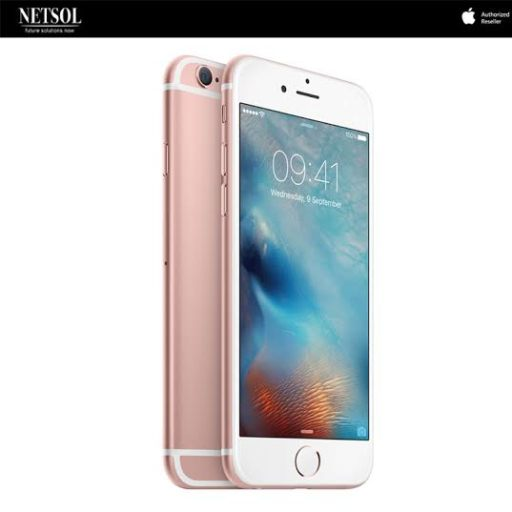 Apple iPhone 6s Plus On Sale At Netsol Lavington Mall Nairobi JUUCHINI