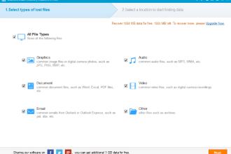EaseUS Data Recovery Software Screenshot JUUCHINI