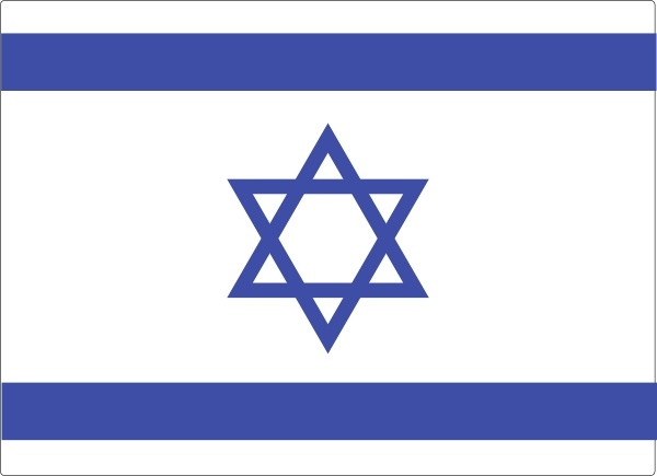 3d Name Live Wallpaper App Israel Joins America In Offering Lower Insurance Premiums