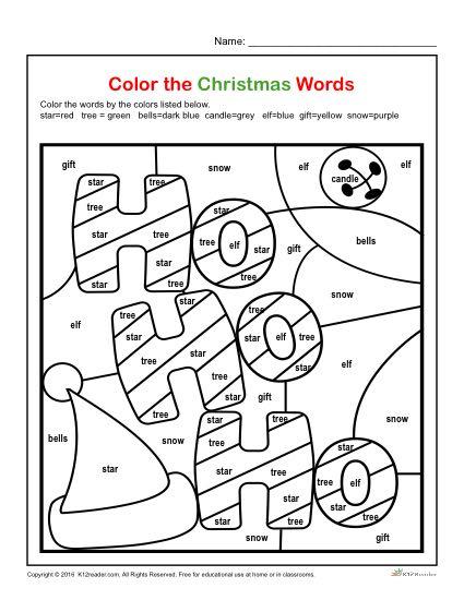 Color the Christmas Words Printable 1st-3rd Grade Christmas Activity