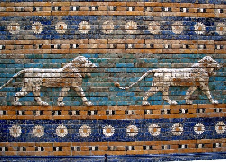 Porta di Ishtar, 575 ac