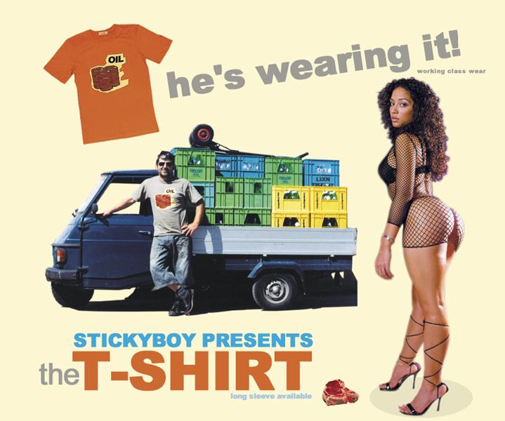 Stickyboy xxx