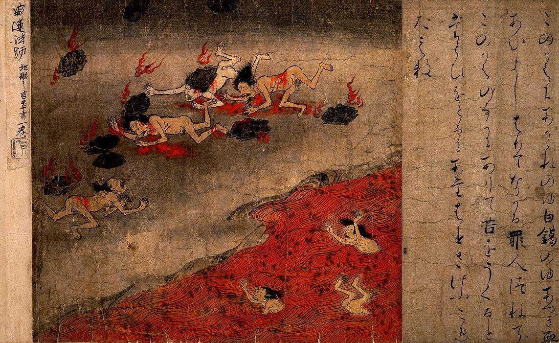 Jigoku Zoshi, Rotolo dell'Inferno, XII secolo