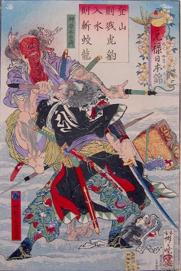Kawanabe Kyosai 1831 1889 Two Battling Warriors Muramatsu in Foreground from Genroku Yamato Nishiki, 1886. Oban.