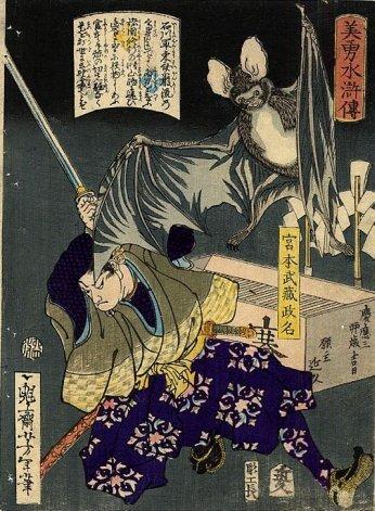 Yoshitoshi, Miyamoto Musashi slashing a bat