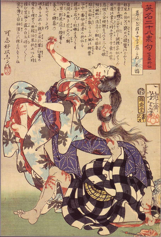 Tsukioka Yoshitoshi, 28 famous murders, The murder of Kasamori Osen 14
