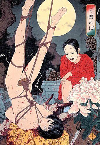 tanako Yamamoto4