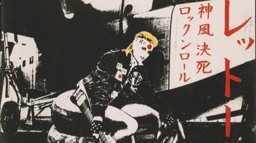 Donatella Rettore, Kamikaze Rock 'n' Roll Suicide, 1982