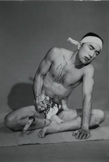 yato tamotsu-mishima, 1960, gelatin silver print